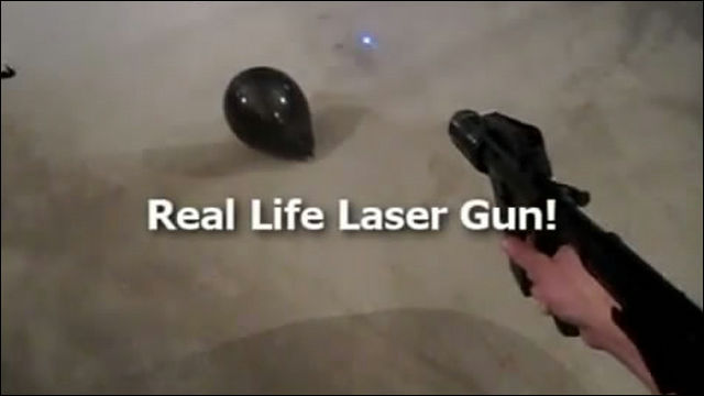 how to build a blu ray laser gun
