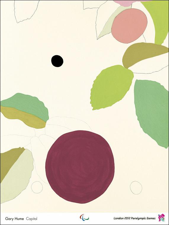 2012年に開催されるロンドンオリンピックの公式ポスターが公開