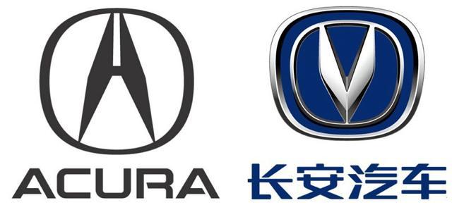 中国の自動車メーカのロゴと非常に似ている外国の自動車メーカのロゴ比較 Dna