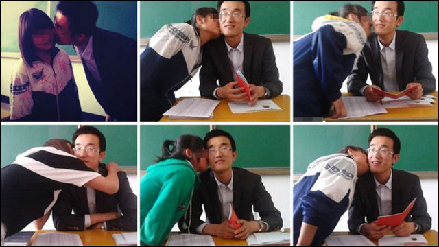 how to make a girl kiss you in school