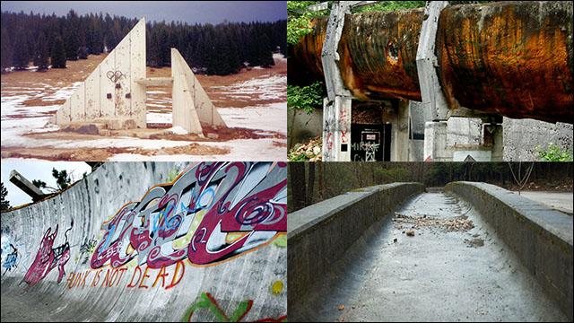 廃墟と化している旧ユーゴスラビア時代のサラエボ・冬季オリンピック ...
