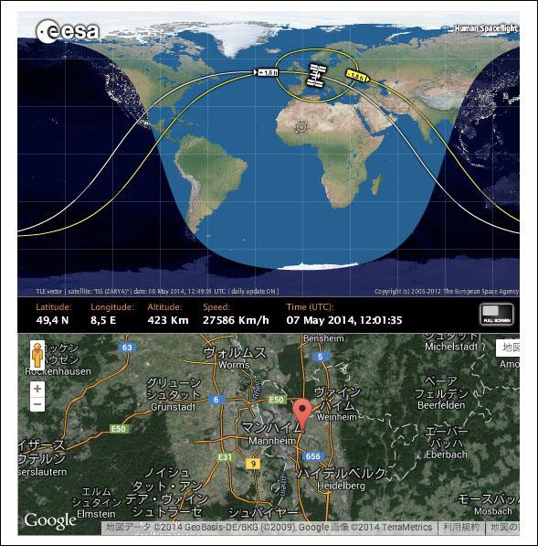 国際宇宙ステーション(ISS)から撮影した地球の高画質リアルタイム映像「ISS HD Earth Viewing ...