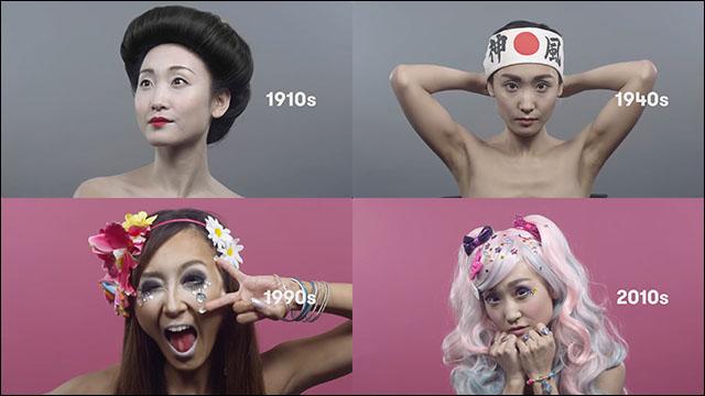 日本人女性の髪型とメイク 過去100年間の流行の歴史を1分にまとめた映像 , DNA