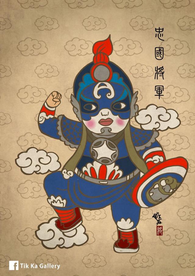 中国武将風のキャプテンアメリカ