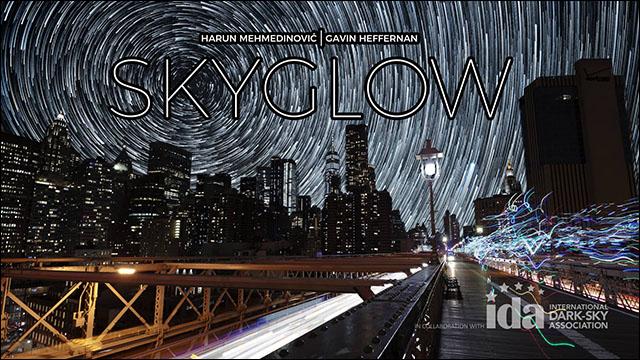 もしニューヨークに光害がなかったら 大都市と大自然の夜空が融合した